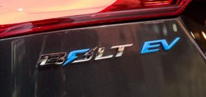 2017-Chevrolet-Bolt-EV-BC Bolt Dealer